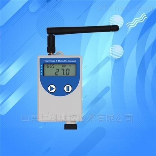 温湿度记录仪USB联网远程监控