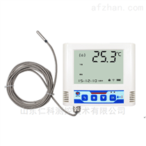 WIFI型单温度变送器