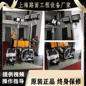 上海工地应急移动式照明灯塔