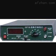 M303454数字高阻计   型号:ES12-EST120