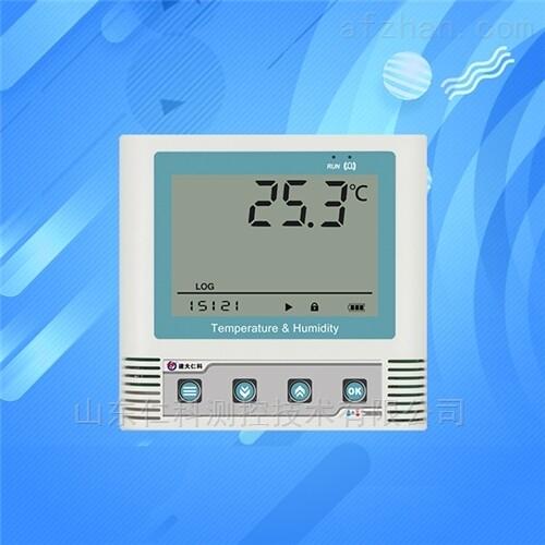 USB型单温度记录仪
