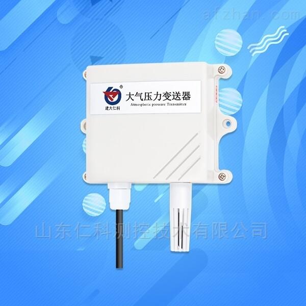 大气压力计传感器
