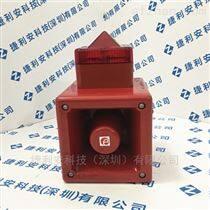 E2S AL105NXAC230R/R聲光信號器