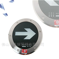 PAK-Y01-102E11-M三雄极光24V/3W防水LED埋地应急疏散指示灯
