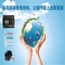 谁能推荐几家比较靠谱的环保用电系统厂家