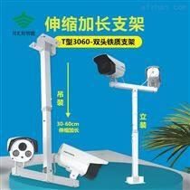 監控攝像機支架攝像頭支架
