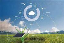 智慧農業新型耕作方式