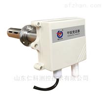 管道式甲烷傳感器