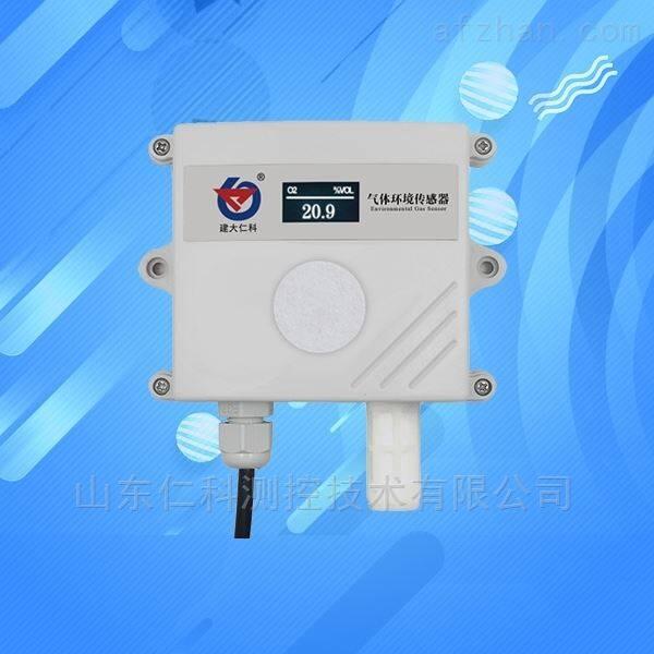 氧气温湿度变送器 485