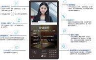 H816可视对讲机的品牌简易安装施工,把控成本支