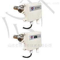 氫氣濃度傳感器