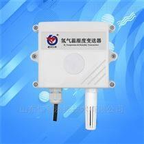 氫氣傳感器