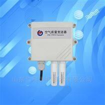 空氣監測傳感器