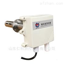 管道式硫化氫傳感器