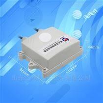 硫化氫溫濕度傳感器