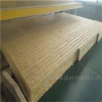 50mm厚雙面鋼網插絲巖棉板