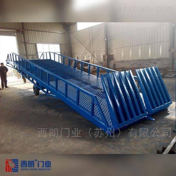 濮阳物流装卸区液压式登车桥