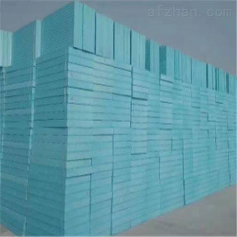 沂源XPS挤塑板厂家每立方价格