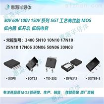 50N06低內阻低結容30V耐壓MOS管TO-252封裝