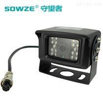 大巴后視防水攝像頭紅外夜視小型監控攝像機