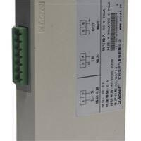 bd-di直流电流变送器BD-DI 电流传感器