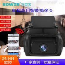 網約車專用雙目攝像機 前后視一體機攝像頭