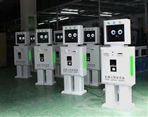 自助停车缴费机器人 智慧停车场道闸系统