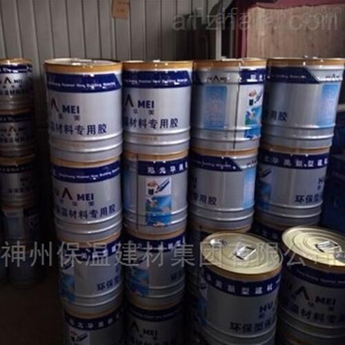 空调风筒橡塑粘结 海绵制品 装修专用铁板泡沫胶水 橡塑胶水的正确使用