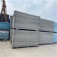 2000*600免拆一体化保温  一体板免拆保温模板