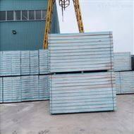 2000*600现货供应保温一体板 保温与结构一体化