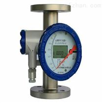 液晶顯示金屬管浮子流量計