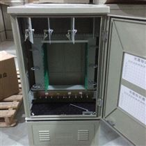 144芯落地式三網合一光纜交接箱