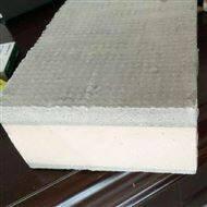 2000*600北京保温免拆一体板批发价格、市场...