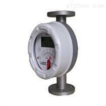 現場指示型金屬管浮子流量計