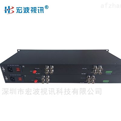 8路SDI视频 多业务光端机 厂家报价