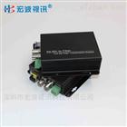 高清4路SDI光端机