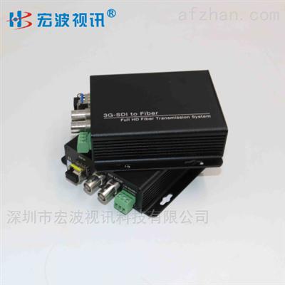 1路正向 SDI视频 多业务光端机