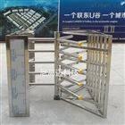 NGM-Z05娄底 怀化 株洲 长沙高铁动车站半高单向门