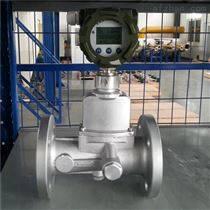 液晶顯示蒸汽常用流量表水洗廠用蒸汽流量計