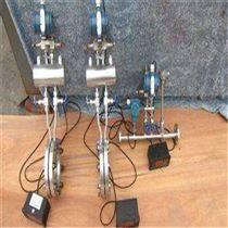 特級電磁 一體化孔板流量計專業生產孔板