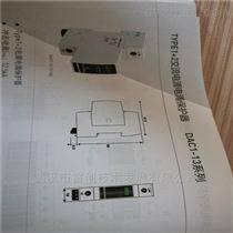 法国CITELD 复合型电涌电涌保护器正品销售