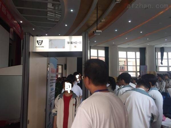 多功能学校手机探测门