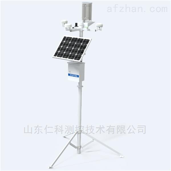 太阳能气象监测站