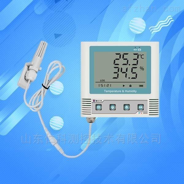 温湿度监测设备厂家