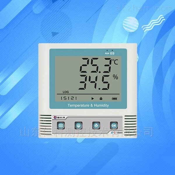 实验室温湿度记录