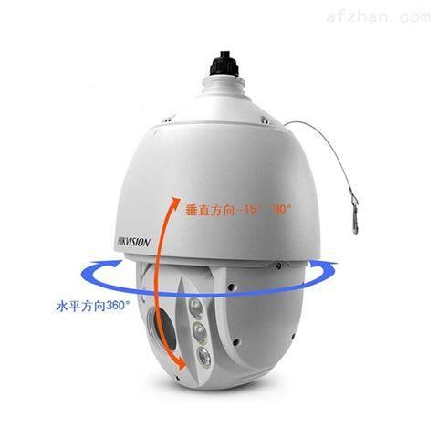 海康威视 130万红外球型高清网络摄像机