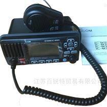 艾可慕ICOM甚高頻對講機IC-M324(防水)