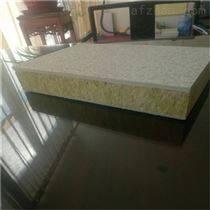 硅质板外墙装饰一体板价格株洲