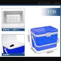 M175652便携手提冷藏箱/保温箱/疫苗箱  LL177-17L