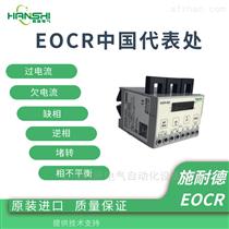 EOCRTEMD-SECZ7W電機保護器